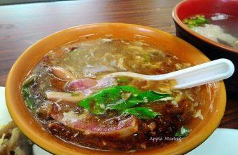太祖魷魚羹@昌平路上平民美食 用餐時段不耐等千萬不要來
