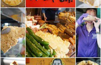 2015 10 08 134811 340x221 - 台中 一中街經典必吃小吃 饕饌烤肉飯糰 胖子雞丁雞排 北京茶燻滷味 打餅舖烙餅