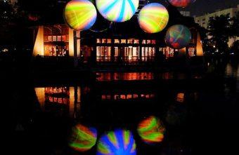 2015 10 10 033630 340x221 - 【熱血採訪】美麗又炫目的光影藝術節今年擴大舉辦囉!台中地標湖心亭揭序幕,湖心上的七顆大球要給人超乎想像的感官體驗!