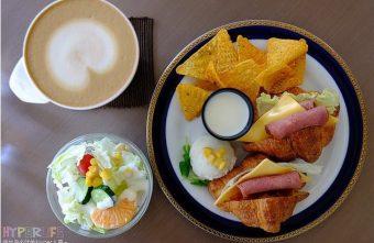 好吃輕食系早午餐 - 台中北區【OR CAFE】吃了身體沒負擔!(近中國醫藥大學)