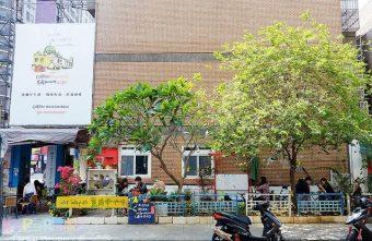 【墨爾本咖啡】在城市中擁有一抹綠意,提供味美價廉澳洲道地早午餐/咖啡/甜點