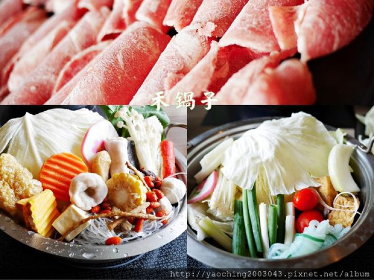 2015 10 16 113351 728x0 - 【熱血採訪】台中西屯 禾鍋子 鍋類吃到飽,肉片駕到,肉哥肉妹趕快來挑戰