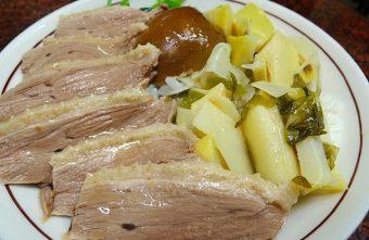 鵝肉廚坊@現切豐盛鵝肉飯 美味好吃讓人回味