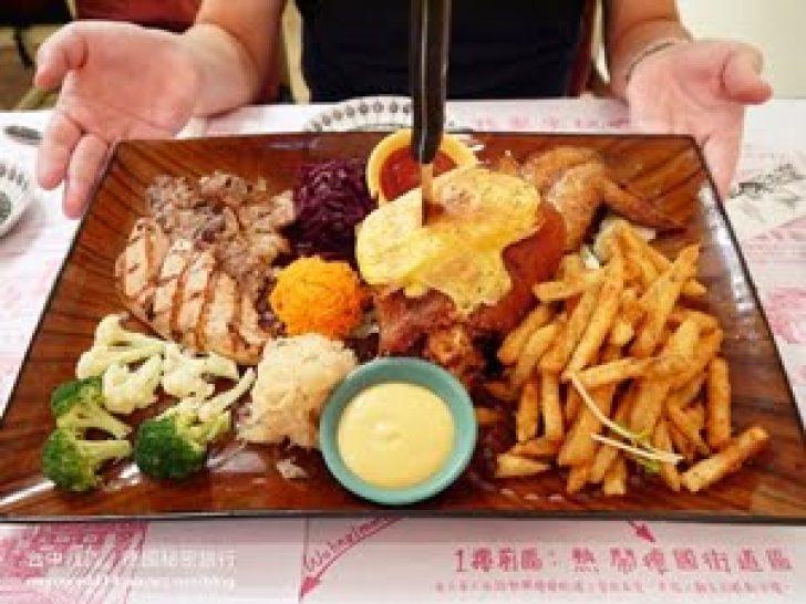 2015 10 22 122300 728x0 - 台中西區【德國秘密旅行】充滿德國風情與道地風味的特色餐廳,家庭聚會慶生午茶都很溫馨