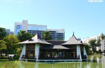 """台中公園""""湖心亭"""",台中的代表性景點~"""
