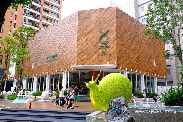 2019 08 02 124636 - 台中最紅的蝸牛要說掰掰了!知名親子餐廳營業只到月底~