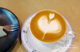 2015 11 01 000948 340x221 - 【台中豐原】小幸福咖啡.遠離市區的幸福咖啡館,有好吃的生乳酪檸檬起司蛋糕和好喝的咖啡