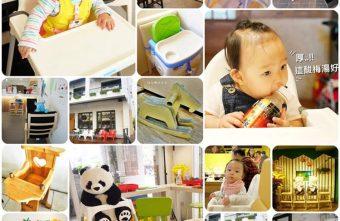 2015 11 06 080225 340x221 - 《台中兒童椅餐廳攻略》各大部落客細心收集備有嬰兒椅的店家,帶寶寶吃飯也不麻煩囉!