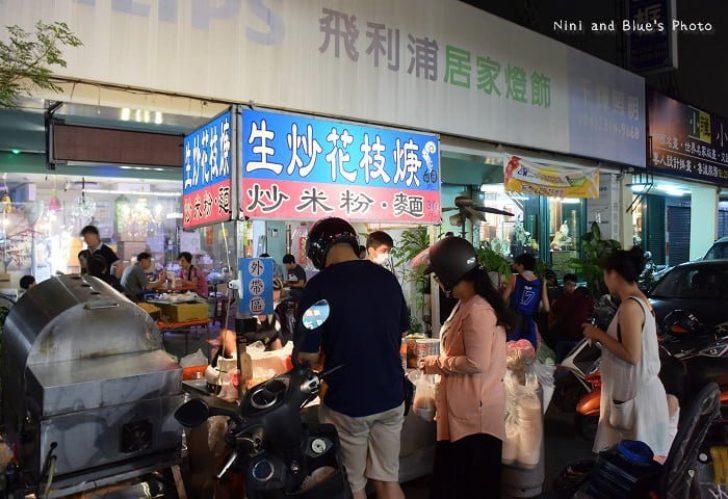 2015 11 06 111253 728x0 - 生炒花枝,限定周六晚間出現的深夜隱藏版巷弄美食