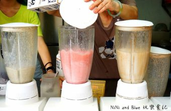 2015 11 10 143207 340x221 - 好家現打當季果汁,阿月紅茶冰斜對面。吃小吃+配果汁營養100分