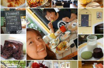 2015 11 10 200845 340x221 - [熱血採訪]台中吃到飽 吉凡尼的花園 樂活的蔬食早午餐 甜點好好吃