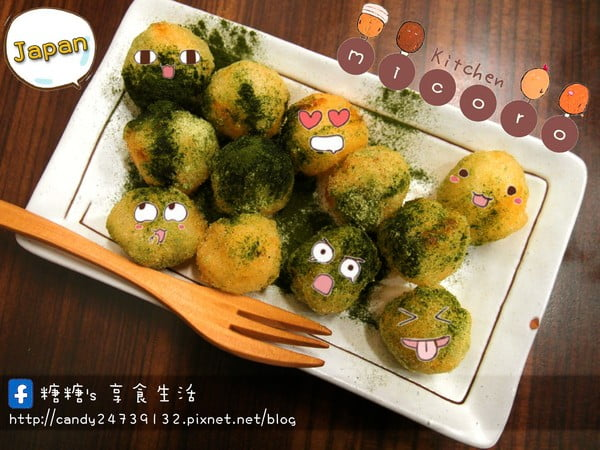 2015 11 11 123034 - Micoro 伊摩奇,來自日本的美味小點心~~是馬鈴薯還是麻糬呢,讓我們一同來瞧瞧!!