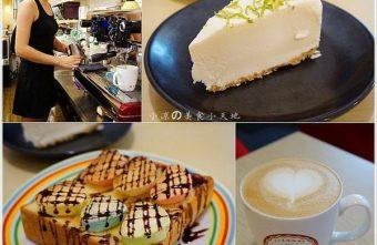 2015 11 11 225004 340x221 - 隱藏田野間的小幸福咖啡館║咖啡/輕食/甜點/寵物友善店家(免費wifi/插頭/不限時/服務費)。簡單的曉確幸