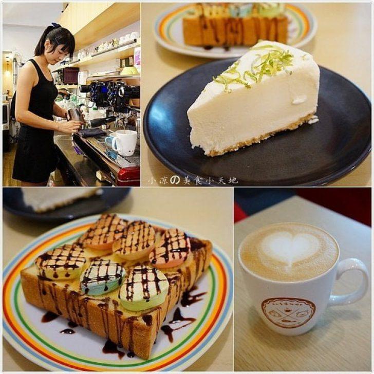 2015 11 11 225004 728x0 - 隱藏田野間的小幸福咖啡館║咖啡/輕食/甜點/寵物友善店家(免費wifi/插頭/不限時/服務費)。簡單的曉確幸