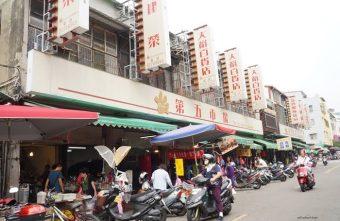 2015 11 16 100730 340x221 - [熱血採訪]第五市場 美食攤商巡禮 數十年老店的經典好味道