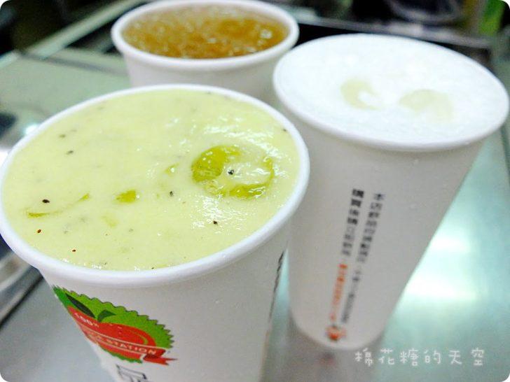 2015 11 17 094732 728x0 - 【熱血採訪】《台中飲品》『品纖鮮果汁』新鮮水果現場打,檸檬牛奶滋味好迷人、奇異蘋果人人愛、還有QQ愛玉可以選