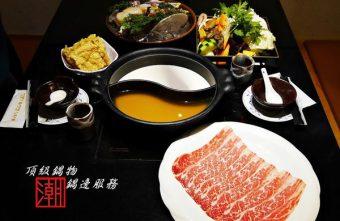 2015 11 20 104529 340x221 - 【熱血採訪】台中西區潮鍋本家 頂級肉品搭美女鍋邊服務!