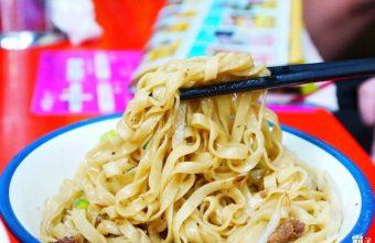 三代福州意麵,意麵拌肉燥好吃就這一味