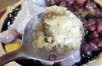 2015 11 30 084907 340x221 - 《台中小吃》仙草直接剉成冰!大里茶古利還有好吃芋頭、芋圓來作伴~