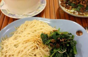 [台中]紅袖招素食茶品小屋--一中商圈好吃平價的蔬食餐廳@北區 錦南街