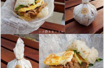 2015 11 30 194014 340x221 - 日式飯糰║豐原大道上出現可愛的日式飯糰。洋蔥豬肉/味噌雞肉,元氣的早餐從這裡開始(11/15地址更改)