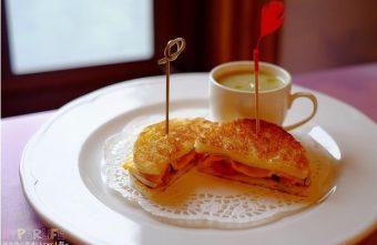 『中山招待所』看台中老宅改建復古上海風,來享受鹹甜交錯的下午茶滋味~
