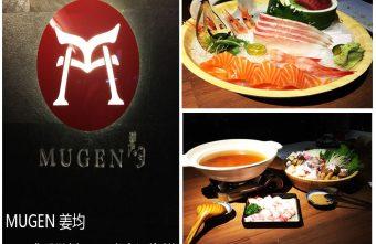 2015 12 09 001245 340x221 - 【熱血採訪】一中結合LoungeBar 的 MUGEN 姜均日式手創sushi Bar @空運海鮮@日式手做料理@平價定食