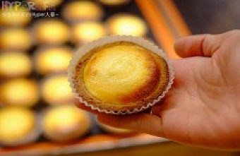 2015 12 14 164720 340x221 - 【熱血採訪】久久津乳酪菓子手造所超熱賣乳酪塔,爆漿滑順口感爆讚der~