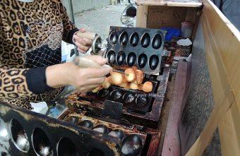 雞蛋糕先生@中友百貨旁排隊小點心 雞蛋造型傳統雞蛋糕 鬆軟濕潤的古早味口感