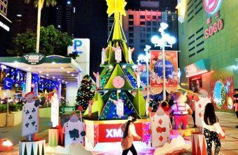 2015 12 25 152023 340x221 - 《台中聖誕景點》愛麗絲夢遊仙境裡也有紙牌聖誕樹~放大版玩具聖誕樹就在廣三SOGO