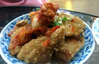上海派雞排