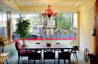 十二月 粥品 • 茶飲 • 私房菜 - 老宅洋房改建呈現新舊交錯的衝突美感,茶食粥品火鍋簡餐都有的茶房餐廳