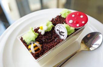 2016 01 07 114353 340x221 - 蛋糕甜點|Bistro88 小廚坊 (結束營業)