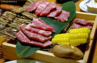 2016 01 14 173406 340x221 - 【台中西區】牛角日本燒肉專門店。日本連鎖燒肉店進駐台灣,平日$689元吃到吐,假日單點要清醒