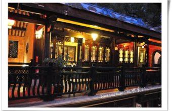 2016 01 15 121450 340x221 - 鼎馨棧,民俗公園旁的復古風客棧