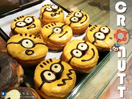 2016 01 19 140010 - Cronutt 可拿滋  可頌甜甜圈新登場!!結合可頌與甜甜圈,一次擁有香酥脆的層次風味~還有每日限量小小兵可愛發售!!