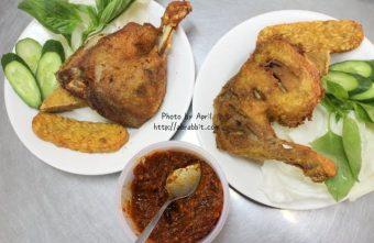 [台中]印尼爪哇美食館WARUNG MAKAN JAWA--來一廣商圈享受印尼小吃之旅吧!@中區 一廣 綠川西街 火車站