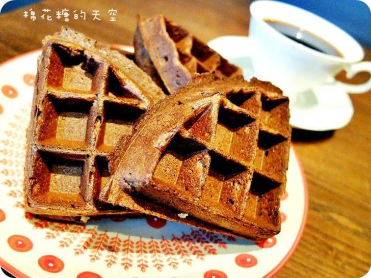 2016 01 23 124459 728x0 - 《台中咖啡》藏在住家大樓裡的MT49 Cafe芒果樹49號咖啡店,超用心法芙娜巧克力鬆餅外酥內軟好美味呀!