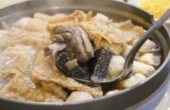 【熱血採訪】[台中]帝王食補薑母鴨(進化北店)--冷翻天的季節,真的需要來一鍋熱的啊!@北區 進化北路