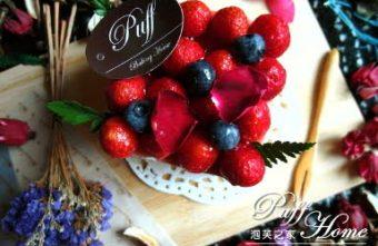 2016 02 06 160755 340x221 - 泡芙之家  不只是泡芙,就連生日蛋糕也超吸睛~~冬季限定超人氣草莓蛋糕,華麗登場!!還有造型客製化蛋糕的服務唷!!