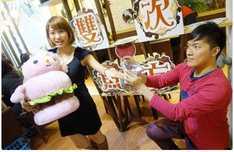 2016 02 11 170823 340x221 - 熱血採訪│雙魚2次方創意漢堡店 -- DIY幸福漢堡、有愛大聲說~用手工料理延續愛與夢想的雙魚❤