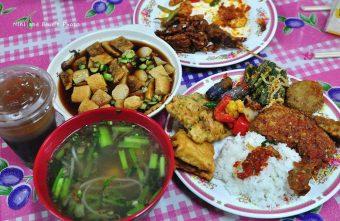 2016 02 15 160000 340x221 - 【熱血採訪】印尼小吃店,台中火車站前第一廣場附近的印尼自助餐