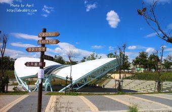 [台中太平]坪林森林公園--一個適合野餐、溜小孩的森林公園