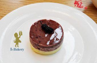2016 02 18 150938 340x221 - 台中西區 1%Bakery,高質感的乳酪蛋糕店,置入桑葚的乳酪蛋糕您吃了嗎?