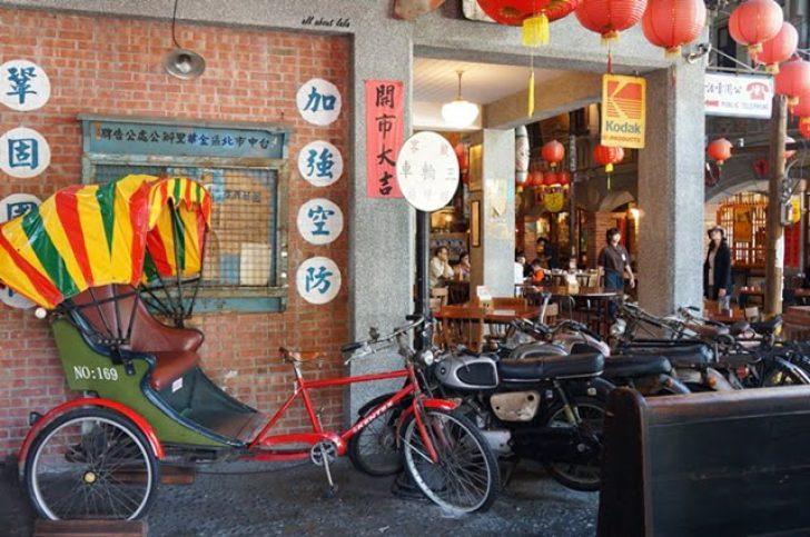 2016 02 26 161618 728x0 - [熱血採訪]台中餐廳 香蕉新樂園 復古時尚 餐食好吃 還有好多古早味寶物