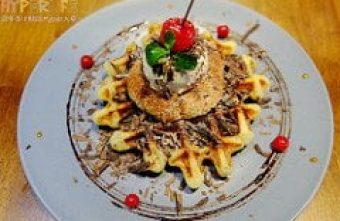 LEO CHIU樂丘廚房(中國醫店),燉飯和意大利麵不錯吃,蜜糖鬆餅口感Q彈更是讓人好驚艷呦!