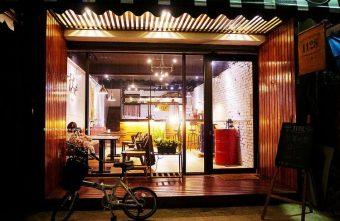 【台中北屯】Origins 1128造型影像咖啡館-魯記白滷之家對面.經貿巴黎建案旁巷弄內.近水湳經貿文創觀光夜市