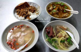 [台中]嘉義香菇肉羹--24小時無休,台中宵夜好去處!@北區 東興市場
