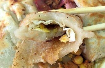 [台中]阿香早餐店--阿嬤,我要一個總匯蛋餅!好吃又滿足的古早味現煎麵糊蛋餅@北屯區 漢口路
