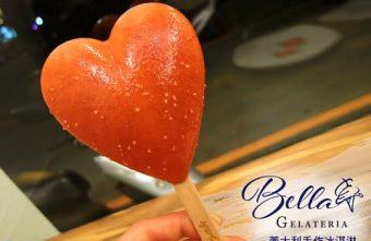 2016 03 17 082546 340x221 - Bella Gelateria  道地義大利冰淇淋,嚴選義大利進口食材,搭配台灣在地水果,天然純手工製作~大推開心果冰淇淋!!